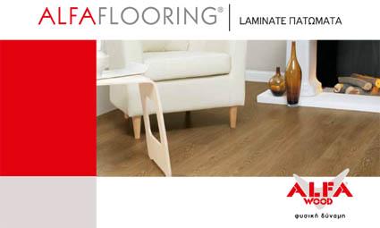Alfawood – Πάτωμα