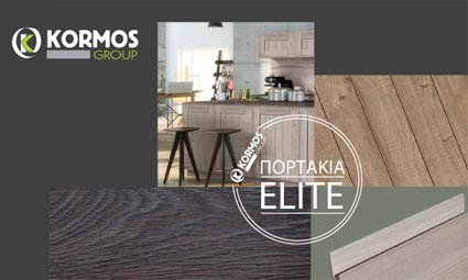 Kormos Group
