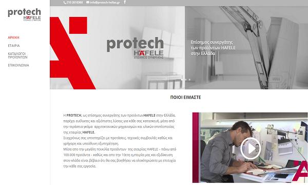 Protech-hellas-HAFELE