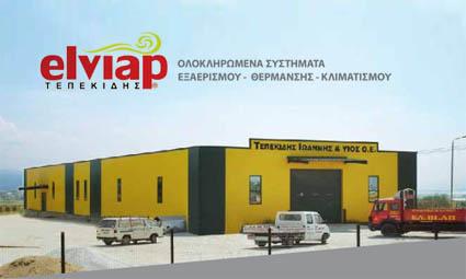 Elviap